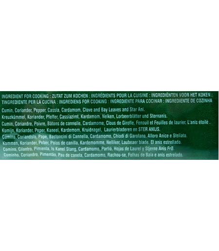 TRS WHOLE Garam Masala - 200g