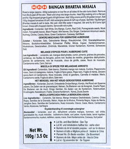 MDH Baingan Bhartaa Masala - 100g